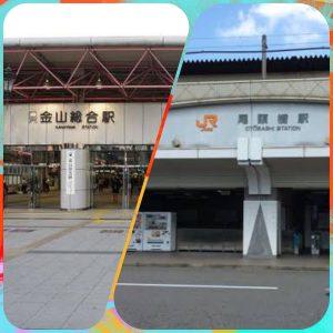 名古屋 自社ローン 中古車マイカー横綱くん では駅までの 送迎 も実施いたしております!