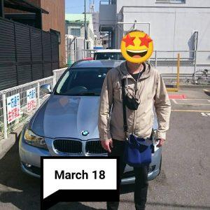 名古屋自社ローンマイカー横綱くん